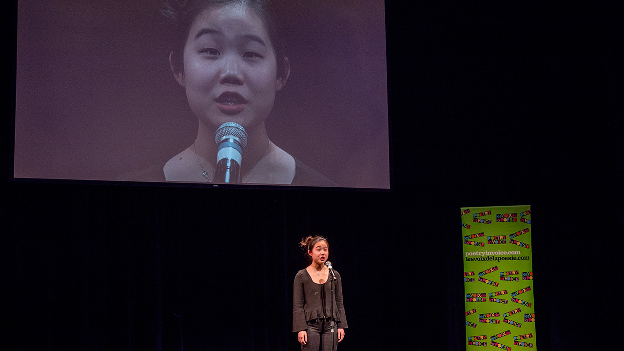 "Julia Kim recites ""La vie"" by Achille Chavée."