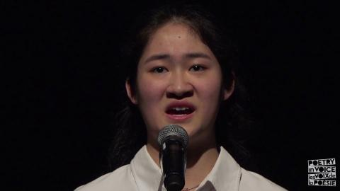 """Embedded thumbnail for Jia Xin Chen: """"These Poems, She Said"""" by Robert Bringhurst"""